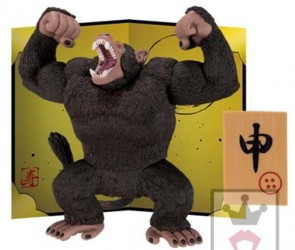 Dragon Ball Zodiac Sign Style Macaco Oozaru Big Monkey