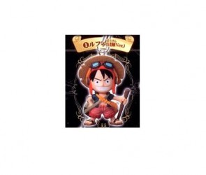 One Piece Strong World P1 Monkey D. Ruffy Luffy Strong World
