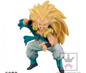 Dragon Ball DXF Fighting Combination Gotenks SSJ3