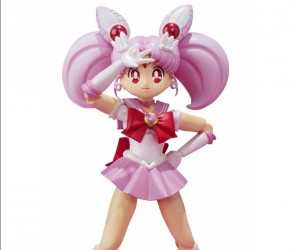 Sailor Moon S.H. Figuarts Chibi Moon