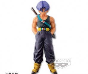 Dragon Ball DXF Series Trunks